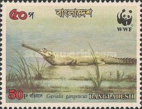 [Endangered Wildlife - Gharial, type JF]