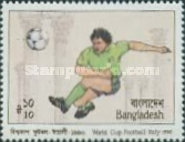 [Football World Cup - Italy, type JP]