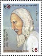 [The 100th Anniversary of the Death of Lalan Shah, Poet, 1774-1890, type KD]
