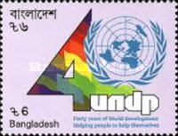 [The 40th Anniversary of United Nations Development Programme, type KE]