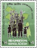 [The 3rd National Census, type KN]