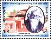 [The 50th Anniversary of the Death of Rabindranath Tagore, Poet, 1861-1941, type LA]