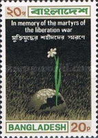 [In Memory of the Martyrs, type M]