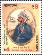 [The 393rd Anniversary of the Death of Masnad-e-Ala Isa Khan, type ND]
