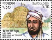 [The 161st Anniversary of the Death of Meer Nisar Ali Titumeer, 1782-1831, type NH]