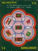 [The 7th South Asian Association for Regional Co-operation Summit Conference, Dhaka, type NN]