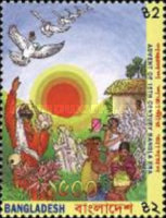 [The 1500th Anniversary of Bengali Solar Calendar, type PB]
