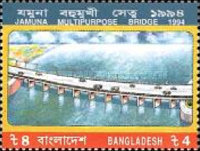[Inauguration of Jamuna Multi-purpose Bridge Project, type PJ]