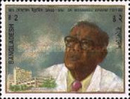 [The 5th Anniversary of the Death of Dr. Mohammad Ibrahim, Diabetes Treatment Pioneer, 1911-1989, type PO]