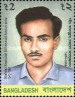 [The 27th Anniversary of the Death of Shaheed Amanullah Mohammad Asaduzzaman, Student Leader, 1942-1969, type SL]