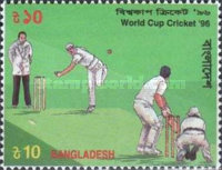 [World Cup Cricket Championship, type SO]