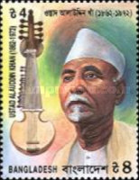 [The 24th Anniversary of the Death of Ustad Alauddin Khan, Musician, 1862-1972, type TB]