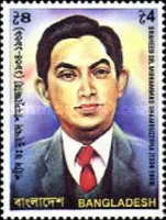 [The 30th Anniversary of the Death of Dr. Muhammad Shamsuzzoha, 1934-1969, type YG]