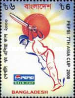 [Pepsi 7th Asia Cricket Cup, type YV]