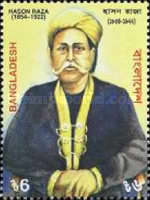 [The 80th Anniversary of the Death of Hason Raza, Mystic Poet, 1854-1922, type ZG]