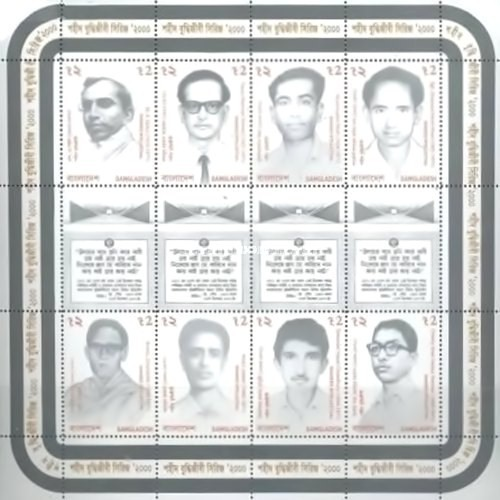 [Martyred Intellectuals, type ZX]