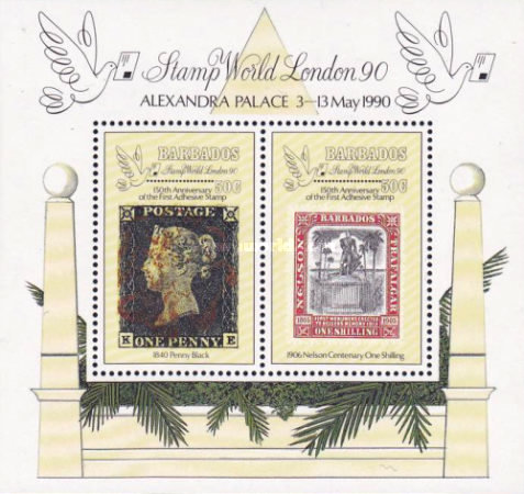 [International Philatelic Exhibition