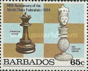 [The 60th Anniversary of International Chess Federation, Typ RE]