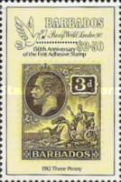 """[The 150th Anniversary of the Penny Black and International Stamp Exhibition """"Stamp World London '90"""" - London, England, type WM]"""