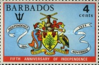[The 5th Anniversary of Independence, type XHE]