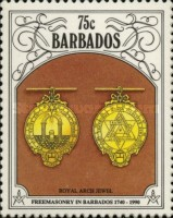[The 250th Anniversary of Freemasonry in Barbados (1990), type XR]