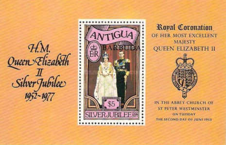 [The 25th Anniversary of the Coronation of Her Royal Majesty Queen Elizabeth II, Typ ]