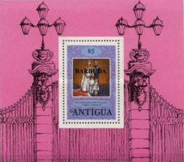 [The 25th Anniversary of the Coronation of Queen Elizabeth - Antigua Postage Stamps Overprinted