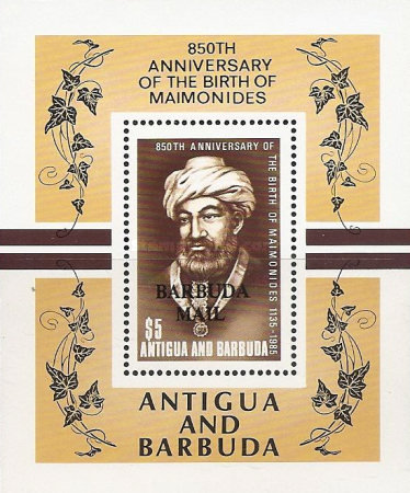[The 850th Anniversary of the Birth of Maimonides, Physician, Philosopher and Scholar, 1135-1204 - Issue of 1985 of Antigua & Barbuda Overprinted