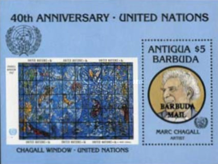 [The 40th Anniversary of the United Nations Organization - Issue of 1985 of Antigua & Barbuda Overprinted