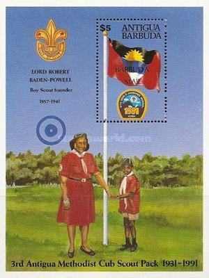 [International Scout Meeting - South Korea - Issue of 1991 of Antigua & Barbuda Overprinted