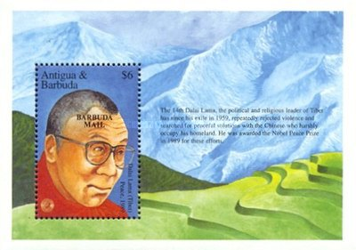 [The 100th Anniversary of Nobel Prize Trust Fund - Issue of 1995 of Antigua & Barbuda Overprinted