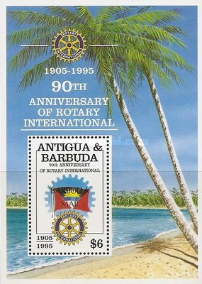 [The 90th Anniversary of Rotary International - Issue of 1995 of Antigua & Barbudad Overprinted