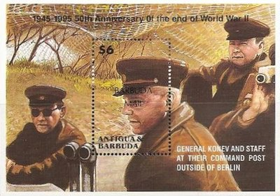 [The 50th Anniversary of End of Second World War in Europe and the Pacific - Issue of 1995 of Antigua & Barbuda Overprinted