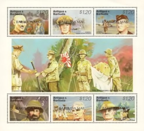 [The 50th Anniversary of End of Second World War in Europe and the Pacific - Issues of 1995 of Antigua & Barbuda Overprinted