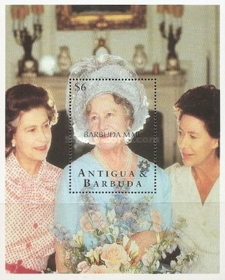 [The 95th Anniversary of the Birth of Queen Elizabeth the Queen Mother, 1900-2002 - Issue of 1995 of Antigua & Barbuda Overprinted