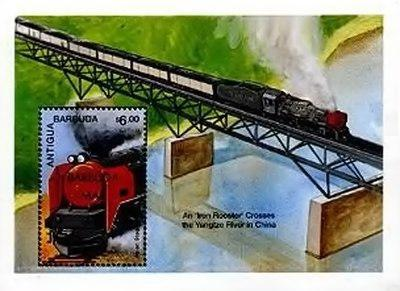 [Trains of the World - Issue of 1995 of Antigua & Barbuda Overprinted