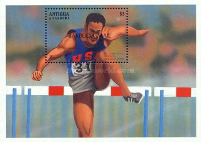 [Olympic Games - Atlanta, USA - Previous Medal Winners - Issue of 1996 of Antigua & Barbuda Overprinted