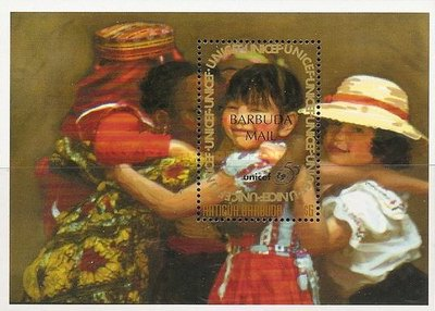 [The 50th Anniversary of UNICEF - Issue of 1996 of Antigua & Barbuda Overprinted