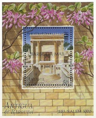 [The 3000th Anniversary of Jerusalem - Issue of 1996 of Antigua & Barbuda Overprinted