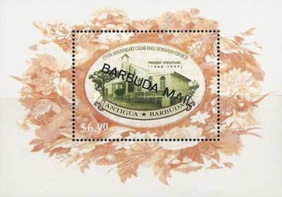 [The 175th Anniversary of Cedar Hall Moravian Church - Issue of 1998 of Antigua & Barbuda Overprinted