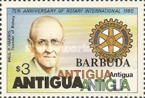 [The 75th Anniversary of Rotary International - Antigua Postage Stamps Overprinted