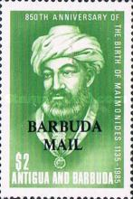 [The 850th Anniversary of the Birth of Maimonides, Physician, Philosopher and Scholar, 1135-1204 - Issues of 1985 of Antigua & Barbuda Overprinted