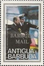 [The Wedding of HRH Prince Andrew and Miss Sarah Ferguson - Issues of 1986 of Antigua & Barbuda Overprinted