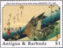 [Japanese Art - Paintings by Hiroshige - Issues of 1989 of Antigua & Barbuda Overprinted