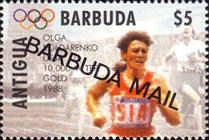 [Olympic Games - Atlanta, USA - Previous Gold Medal Winners - Issues of 1995 of Antigua & Barbuda Overprinted