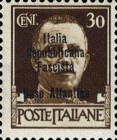 "[Italy Stamps Overprinted ""Italia Repubblicana Fascista Base Atlantica"" in 4 Lines, type A3]"