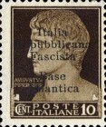 "[Italy Stamps Overprinted ""Italia Repubblicana Fascista Base Atlantica"" in 5 Lines, type B]"