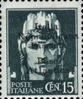 "[Italy Stamps Overprinted ""Italia Repubblicana Fascista Base Atlantica"" in 5 Lines, type B1]"