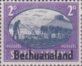 [South Africa Postage Stamps Overprinted, type AQ1]