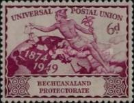 [The 75th Anniversary of the Universal Postal Union (UPU), Typ BA]